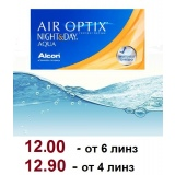 Контактные линзы Air Optix Night & Day